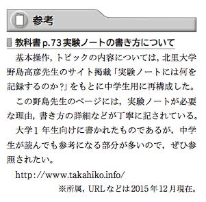 f:id:takahikonojima:20161230204718p:plain