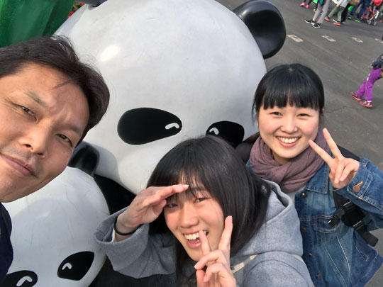f:id:takahikonojima:20161230204828j:plain