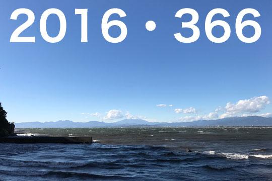 f:id:takahikonojima:20161230234219j:plain