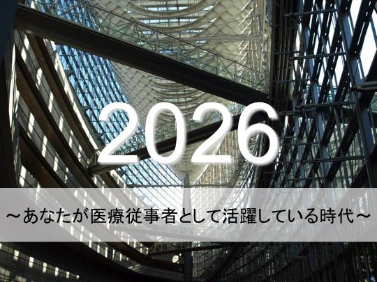 f:id:takahikonojima:20170115135855j:plain