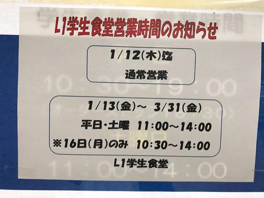 f:id:takahikonojima:20170201135132j:plain