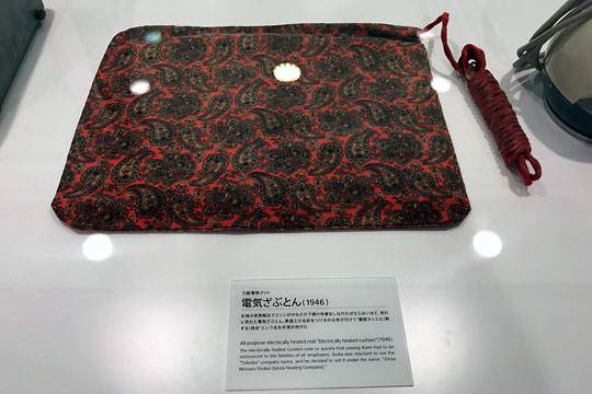 f:id:takahikonojima:20170204155533j:plain