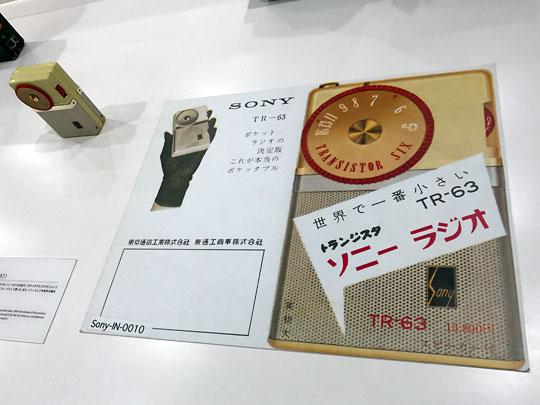f:id:takahikonojima:20170204155626j:plain
