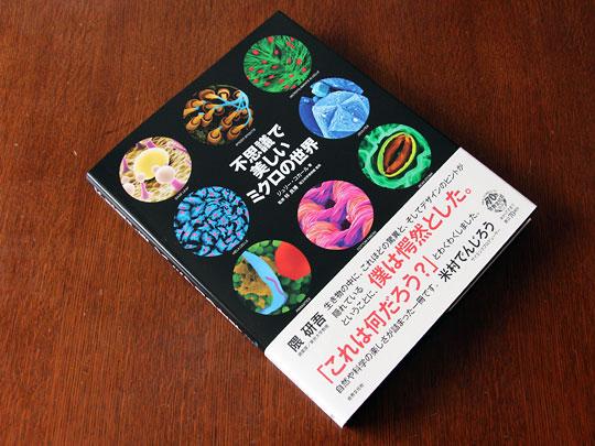 f:id:takahikonojima:20170205115306j:plain