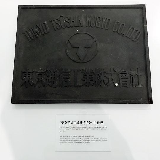 f:id:takahikonojima:20170208173115j:plain