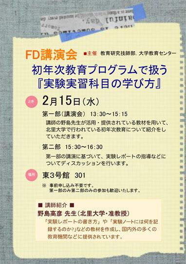 f:id:takahikonojima:20170217123736j:plain