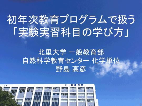 f:id:takahikonojima:20170217174119p:plain