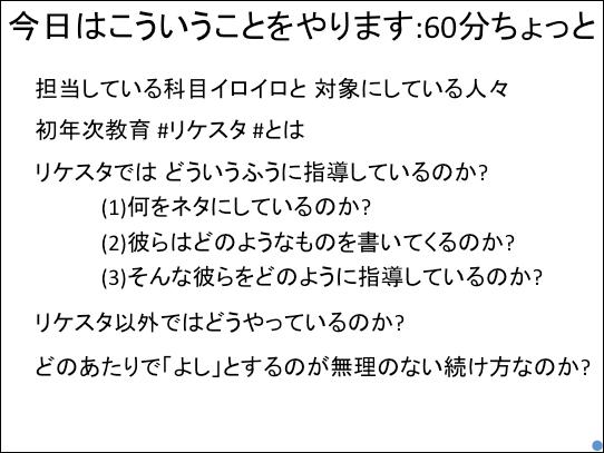 f:id:takahikonojima:20170217174125p:plain