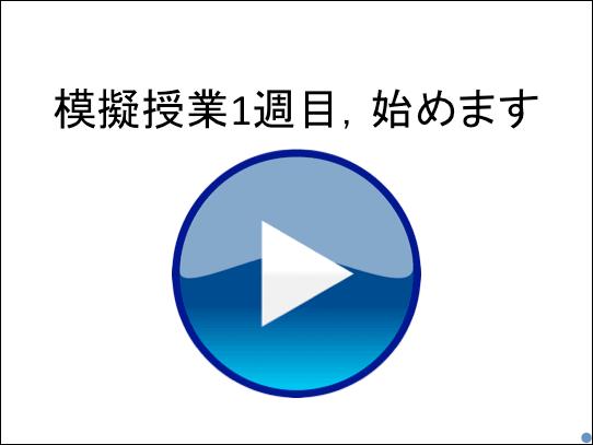 f:id:takahikonojima:20170217174157p:plain