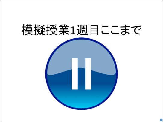 f:id:takahikonojima:20170217174207p:plain