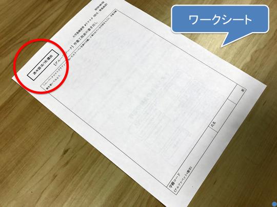 f:id:takahikonojima:20170217174226p:plain