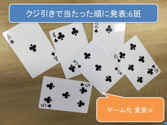 f:id:takahikonojima:20170217174240p:plain