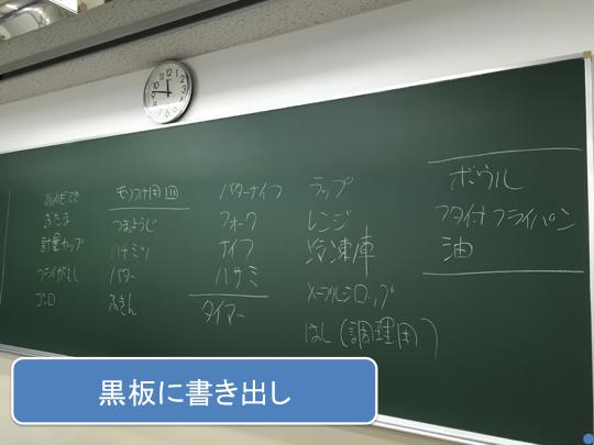 f:id:takahikonojima:20170217174245p:plain