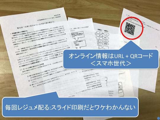 f:id:takahikonojima:20170217174253p:plain