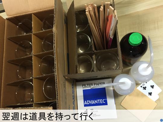 f:id:takahikonojima:20170217174308p:plain