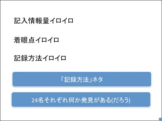 f:id:takahikonojima:20170217174347p:plain
