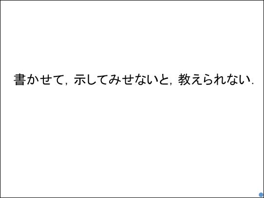 f:id:takahikonojima:20170217174435p:plain