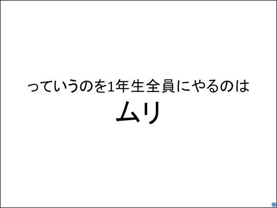 f:id:takahikonojima:20170217174441p:plain
