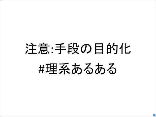 f:id:takahikonojima:20170217174600p:plain