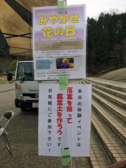 f:id:takahikonojima:20170218204714j:plain