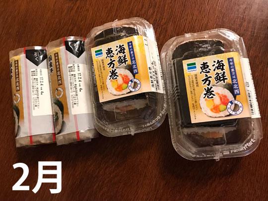 f:id:takahikonojima:20170228131546j:plain