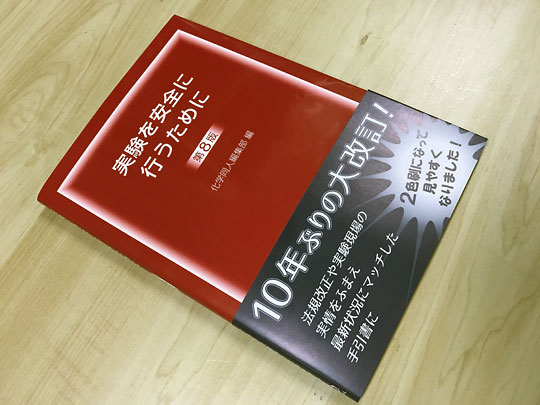 f:id:takahikonojima:20170228132609j:plain