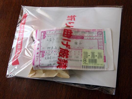 f:id:takahikonojima:20170305155810j:plain