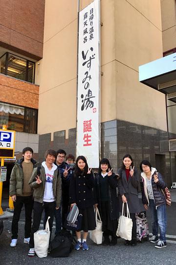 f:id:takahikonojima:20170311140911j:plain