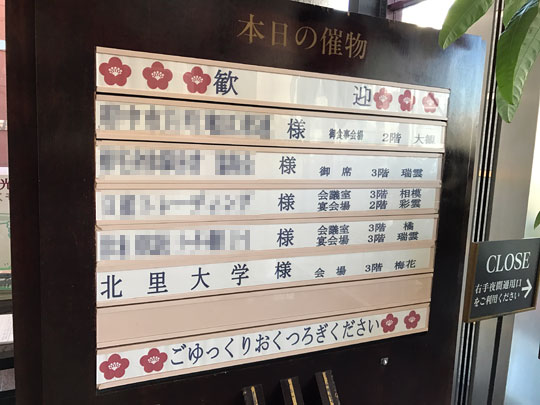 f:id:takahikonojima:20170311140931j:plain