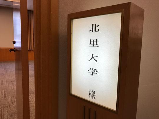 f:id:takahikonojima:20170311140937j:plain