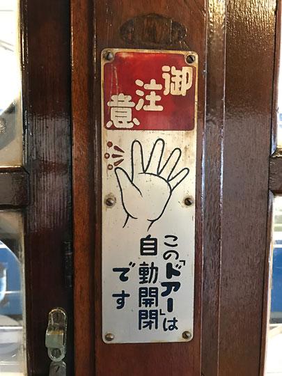 f:id:takahikonojima:20170311164507j:plain