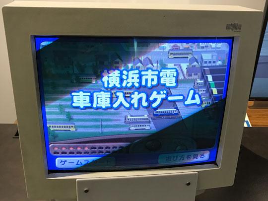 f:id:takahikonojima:20170311164547j:plain