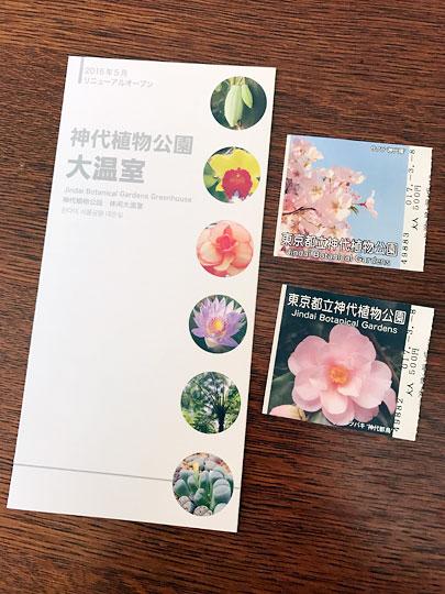 f:id:takahikonojima:20170311205813j:plain