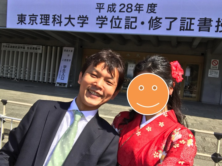 f:id:takahikonojima:20170323203459j:plain
