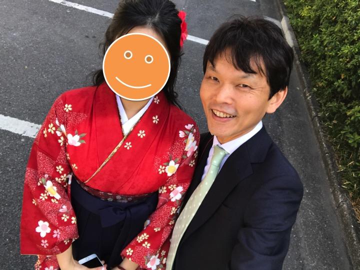 f:id:takahikonojima:20170323203549j:plain
