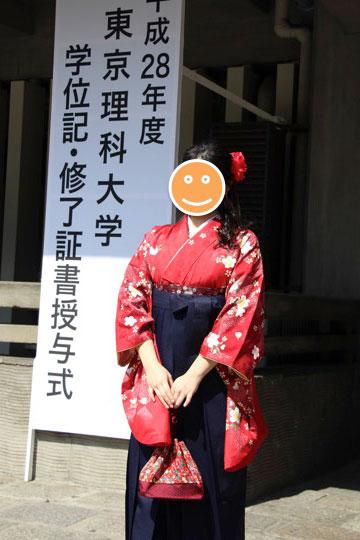 f:id:takahikonojima:20170323203556j:plain