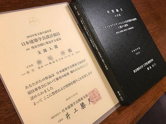 f:id:takahikonojima:20170323203721j:plain