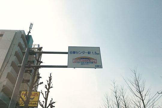 f:id:takahikonojima:20170324165300j:plain