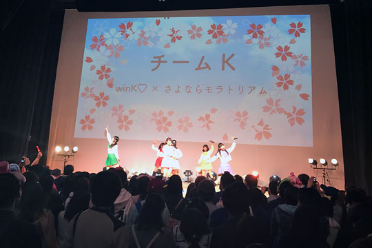 f:id:takahikonojima:20170324165348j:plain