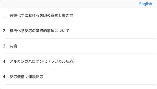 f:id:takahikonojima:20170331211704p:plain
