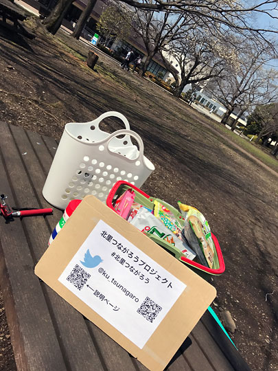 f:id:takahikonojima:20170404113015j:plain