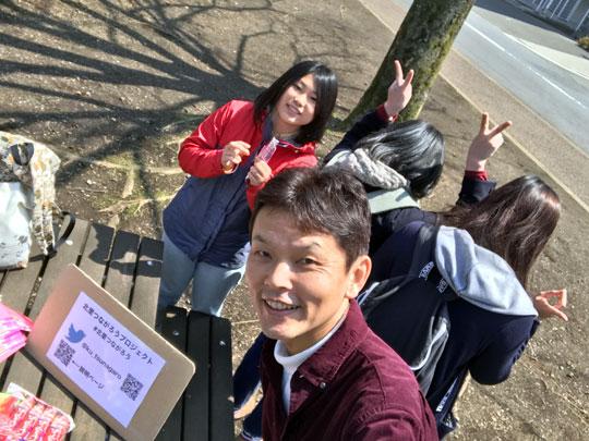 f:id:takahikonojima:20170404113025j:plain