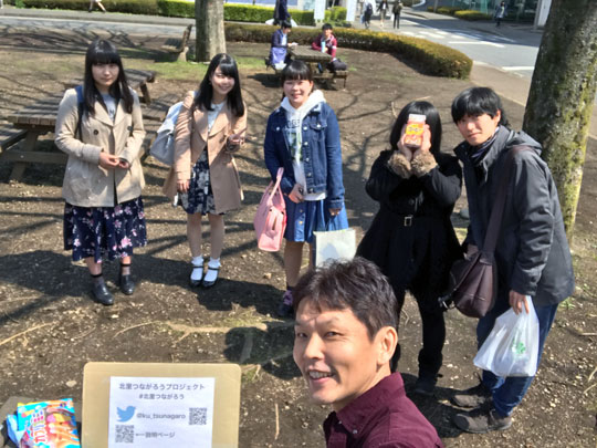 f:id:takahikonojima:20170404113127j:plain