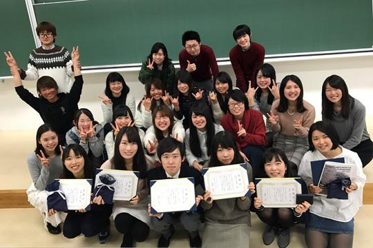 f:id:takahikonojima:20170407133157j:plain