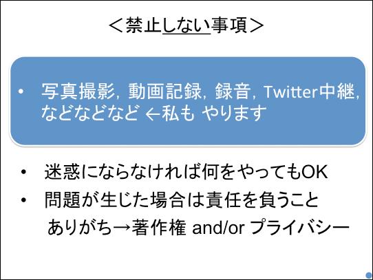 f:id:takahikonojima:20170420165540p:plain