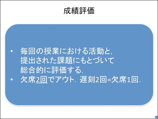 f:id:takahikonojima:20170420165546p:plain