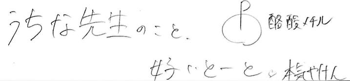 f:id:takahikonojima:20170426125356p:plain