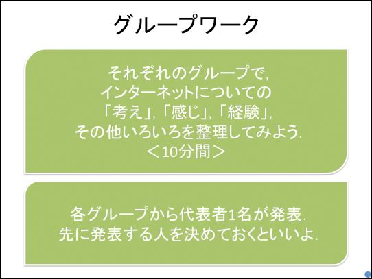 f:id:takahikonojima:20170426170101p:plain
