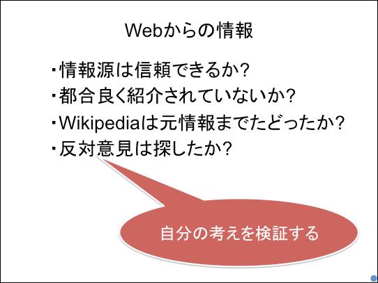 f:id:takahikonojima:20170426170130p:plain