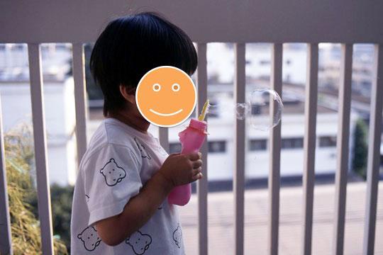 f:id:takahikonojima:20170501145451j:plain
